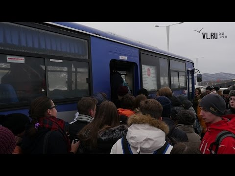 VL.ru - Автобусы в кампус ДВФУ