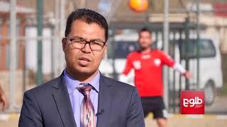 Azad's Journey to Afghanistan Beach Football Team