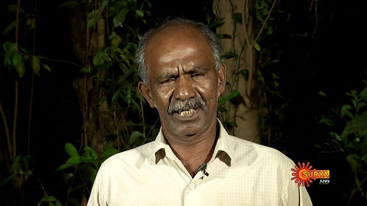 Kadhakalkkappuram | 18th-March-2019 | Surya TV