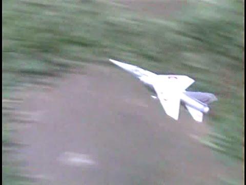 1995 Camcorder VFX Fighter Jet