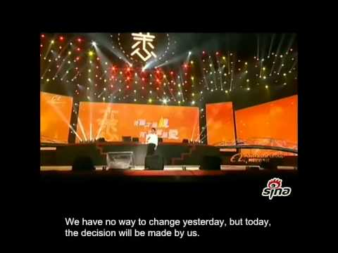 The Resignation Speech of Jack Ma, the CEO of Alibaba Group
