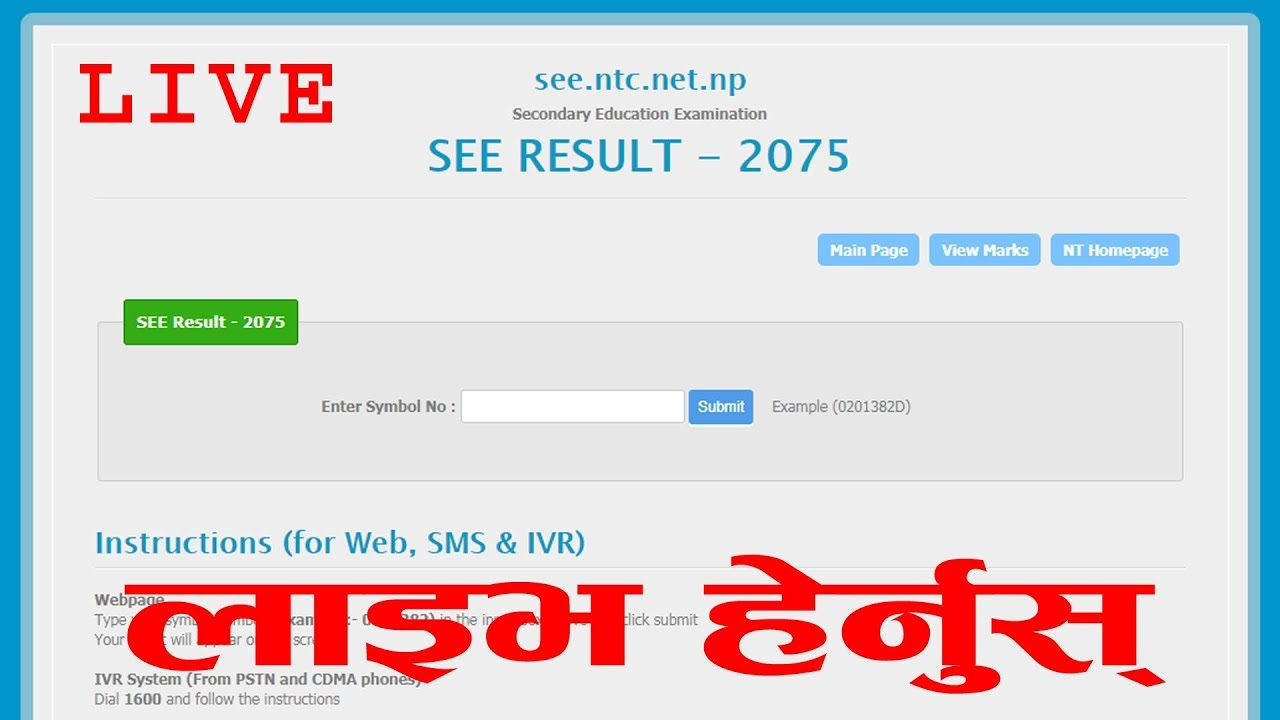 SEE Result 2075 2076 with Grade Sheet - Tecnic Tactic
