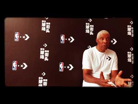 Converse x NBA Dr.J interview