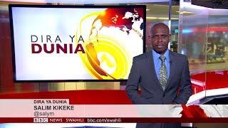 BBC DIRA YA DUNIA JUMATATU 16.07.2018