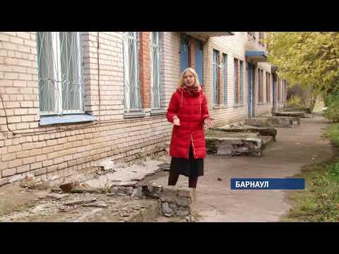 Пациенты детского инфекционного отделения 12-ой больницы в Барнауле жалуются на антисанитарию