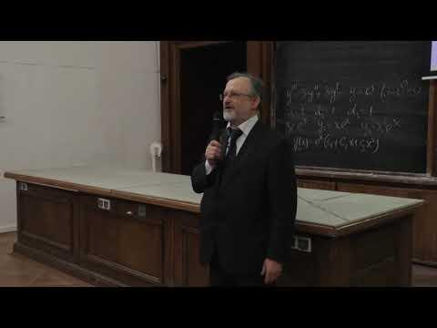 Асеев В. В. Общая биология Строение прокариотических и эукариотических клеток