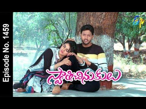 Swathi Chinukulu   7th May 2018    Full Episode No 1459   ETV Telugu