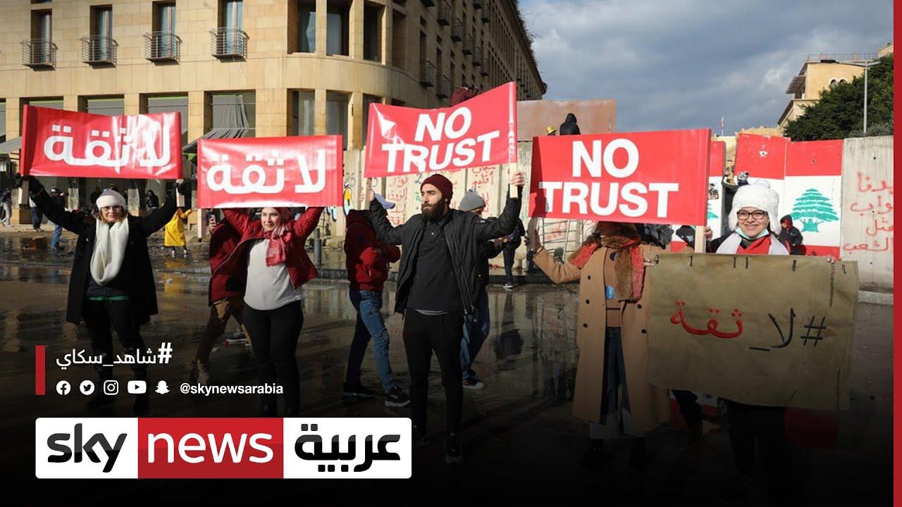 لبنان.. حرب بيانات واتهامات بين التيار الوطني وحركة أمل | #مراسلو_سكاي