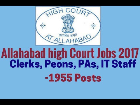 Allahabad High Court Jobs 2017 -1955 Posts  @Latest Government Jobs 2017-18