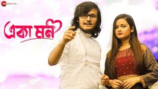 Eka Mon - Amrita Singh Mp3 Song Download
