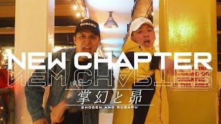 掌幻と昴/NEW CHAPTER (Official video) 木村昴 検索動画 29