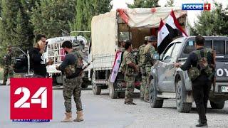 Смотреть видео Сирийская армия вошла в покинутую боевиками Ракку - Россия 24 онлайн