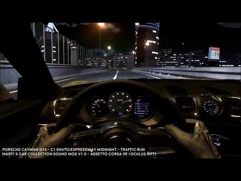 Porsche Cayman GT4 Exhaust Sound Mod Traffic Run - Assetto Corsa VR - Oculus Rift