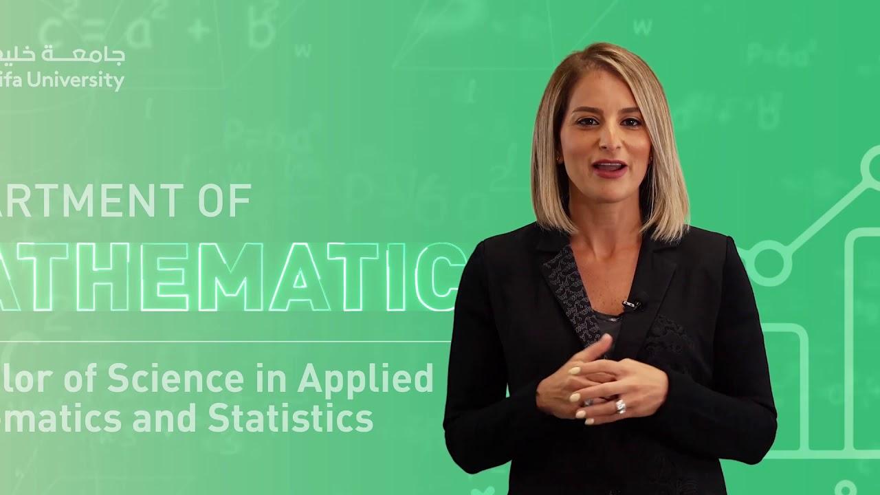 KU- Department of Applied Mathematics and Statistics Ms. Nadia Nwayhed