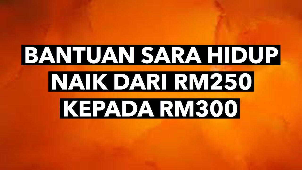 BANTUAN SARA HIDUP NAIK KEPADA RM300 - NEKMAT