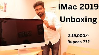 iMac 2019 Unboxing - Dan JR Vlogs