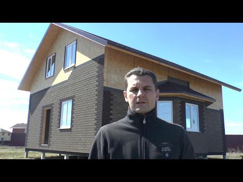 Дом под ключ из сип панелей за 19 дней от компании Олимп