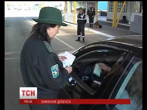 Фігурант конфлікту в Мукачеві нардеп Михайло Ланьо виїхав з України