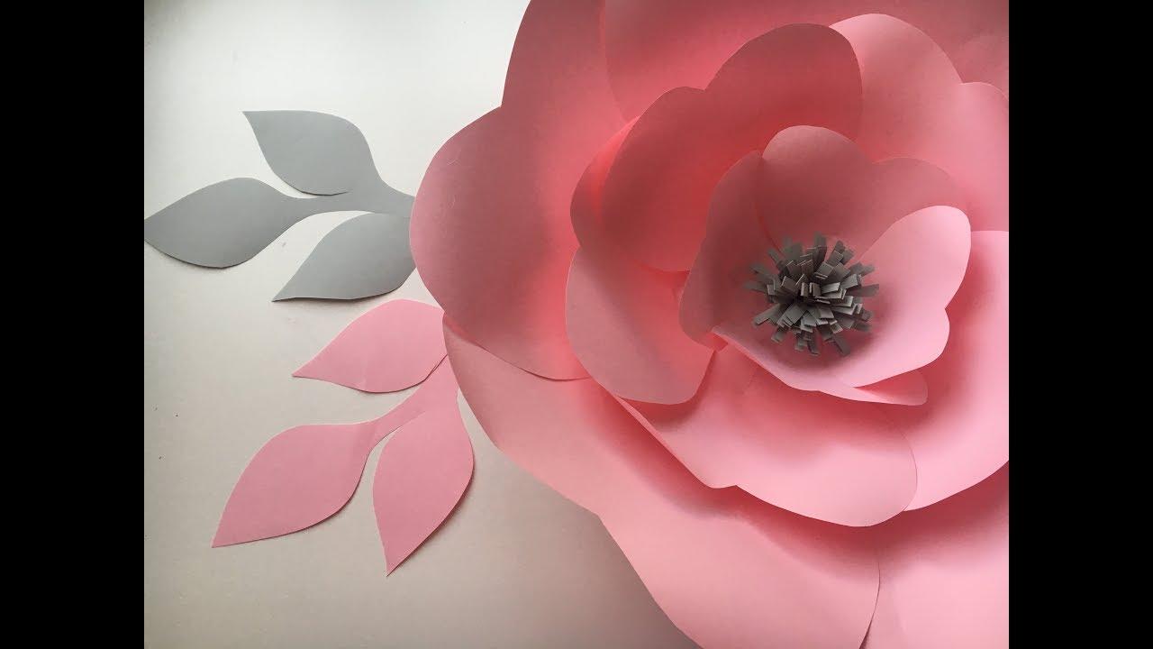 ЦВЕТЫ ИЗ БУМАГИ/Paper flowers - YouTube