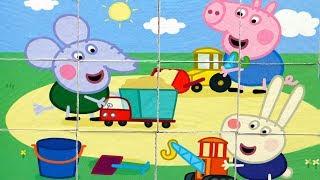 ПЕППА и Друзья играют в песочнице собираем кубики пазлы для детей Свинка Пеппа