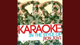 Lie to Me (Karaoke Version)