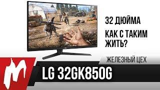 видео Мониторы-телевизоры Samsung 90 и 30