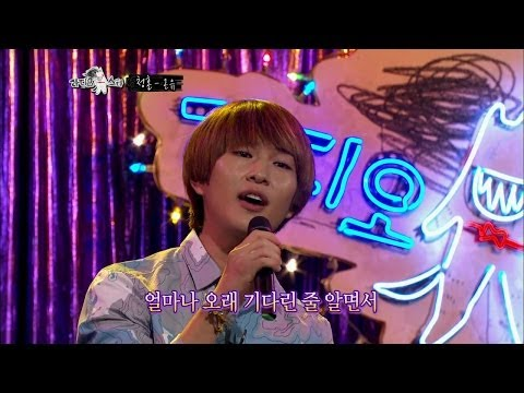 【TVPP】Onew(SHINee) - Proposal (Noel),  온유(샤이니) - 청혼 (노을) @ The Radio Star