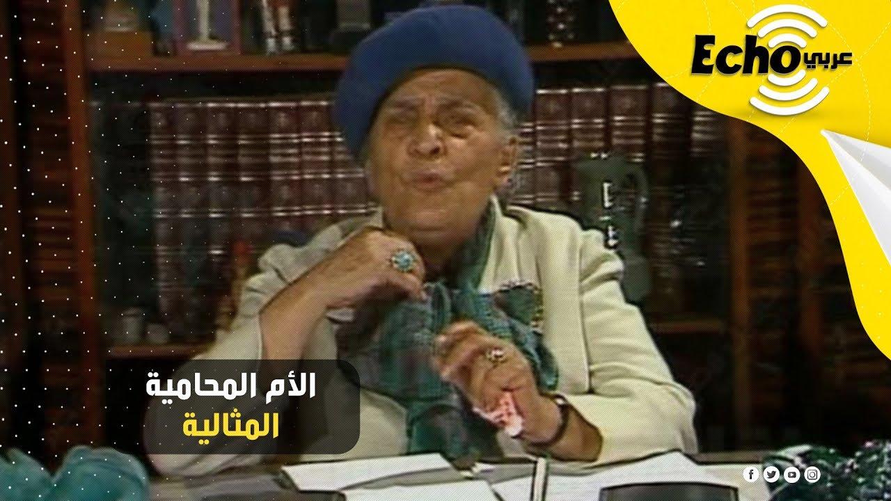 من هى المحامية المصرية مفيدة عبدالرحمن التي احتفى جوجل بذكري ميلادها
