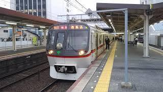 2021年7月2日 都営5300形 特急西馬込行き 八千代台発車