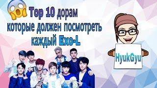 Top 10 Дорам