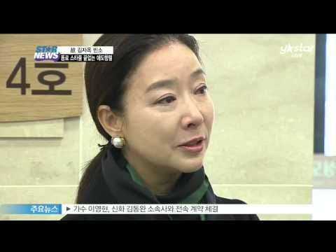 [Y-STAR] Condolences to the late Kim Ja-Ok (고 김자옥 �
