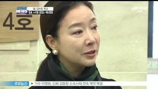 [Y-STAR] Condolences to the late Kim Ja-Ok (고 김자옥 빈소