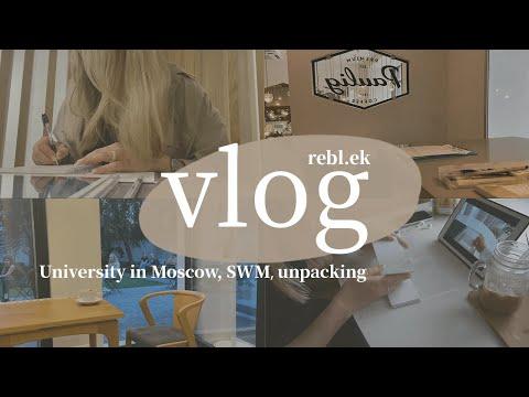 [ENG&RUS] SENIOR YEAR, first days at the university, SWM & recipes /  «учёба» на 4 курсе в России
