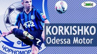 Dmytro Korkishko - Odessa Motor / Дмитрий Коркишко - нападающий Черноморец Одесса