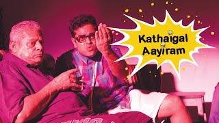 How To Pitch A Tamil Film ft. Delhi Ganesh | Put Chutney