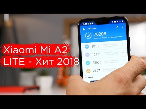 Обзор Xiaomi Mi A2 Lite — лучший бюджетник 2018?