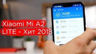 видео Xiaomi Mi Mix 2S: краткий обзор технических характеристик новинки.