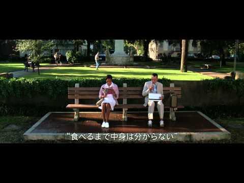 【映画】★フォレスト・ガンプ 一期一会(あらすじ・動画)★