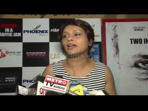 Pallavi Joshi Explains Relevance Of The Title 'Buddha in a Traffic Jam'