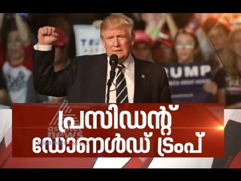 Donald Trump Becomes the 45th President of the United States | News Hour 9 Nov 2016