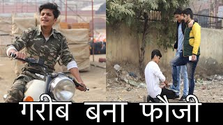 गरीब बना फौजी |  Waqt Sabka Badalta Hai | Qismat | Emotional Story | The Ask Viners