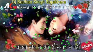 Chandni Chand Se Hoti Hai Sitaron se nahin Mohabbat Ek Se Hoti Hai   DJ Bachan Singh  Rajakhera