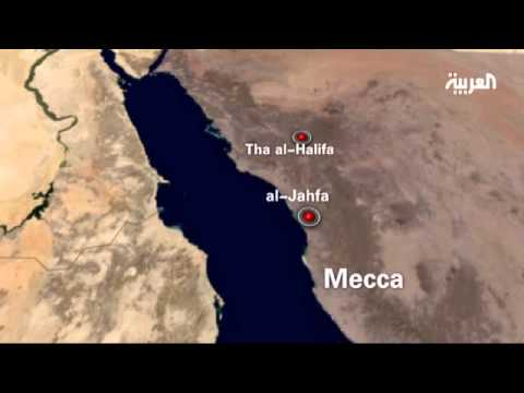 Mecca the spiritual homeland for billions