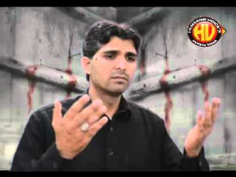 Nana Mein tere Rozay te ayi ha By Qambar Ali Kiyani 2015 Intkhab Only on Hussaini Voices India