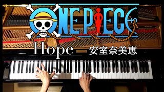 Hope/one piece opening/piano cover/弾いてみた/安室奈美恵/ワンピースop主題歌/ピアノ/canacana