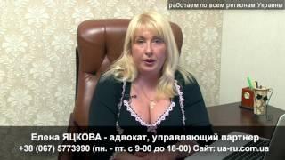Адвокат Богодухов  Полная гражданская дееспособность(, 2016-07-05T19:24:39.000Z)