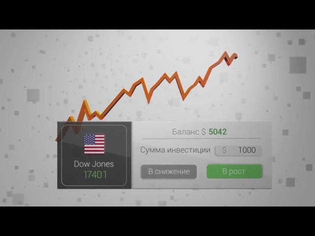 Libertex Самый простой способ стать успешным инвестором