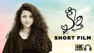 KEERTHI || Latest Telugu Short Film 2018 || Sateesh Reddy Masam || Indiaglitz Telugu