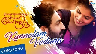Velakkariyayirunnalum Neeyen Mohavalli | Kunnolam Vedana Song | Viswajith | Official