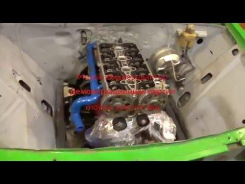 дрифтовый копендос 4 серия (установка 16 клапанного мотора в классику)